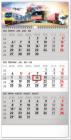 Kalendáře 3měsíční