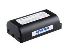 Baterie pro čtečky čárových kódů