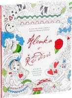 Knihy pro děti Ella a Max