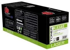 CTR-UPrint kompat. CF283A Black, 1500str., H.83A, pro HP LaserJet Pro MFP M1
