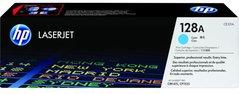 CTR-HP CE321A, Cyan, 1300str., HP 128A,  orig.          HP LaserJet