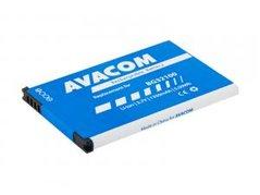 Avacom baterie do mobilu pro HTC Desire Z, Li-Ion, 3.7V, PDHT-S710-1350, 1350mAh, 5Wh