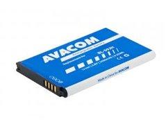 Avacom baterie pro LG Optimus L7 II, Li-Ion, 3.8V, GSLG-P710-2460, 2460mAh, 9.3Wh, Náhrada za LG BL-