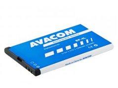 Avacom baterie do mobilu pro Nokia E55, E52, E90, Li-Ion, 3.7V, GSNO-BP4L-S1500Aa, 1500mAh, 5.6Wh, n
