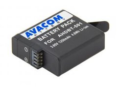 GoPro AHDBT-501 Li-Ion 3.7V 1250mAh 4.8Wh