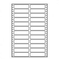 Logo tabelační etikety 89mm x 23.4mm, A4, dvouřadé, bílé, 24 etikety, baleno po 25 ks, pro jehličkov