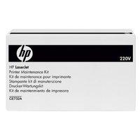 HP originální maintenance kit 220V CE732A, 225000str., HP LaserJet Enterprise M4555 MFP, sada pro úd