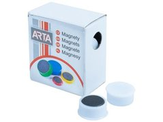 Magnety ARTA průměr 16mm, bílé, 10ks/bal./cena za 1 ks/
