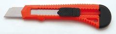 Nůž odlamovací velký BBA1456