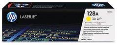 CTR-HP CE322A, Yellow, 1300str., HP 128A, orig.     HP LaserJet